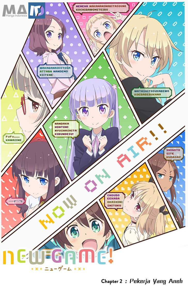 New Game! Chapter 2