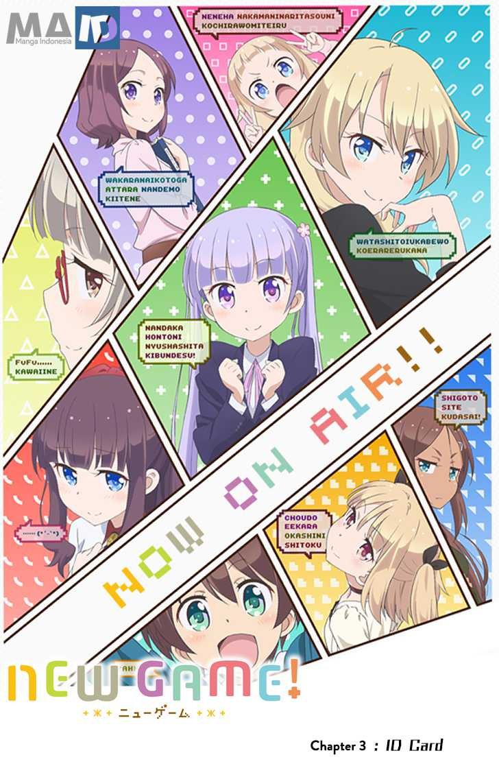 New Game! Chapter 3