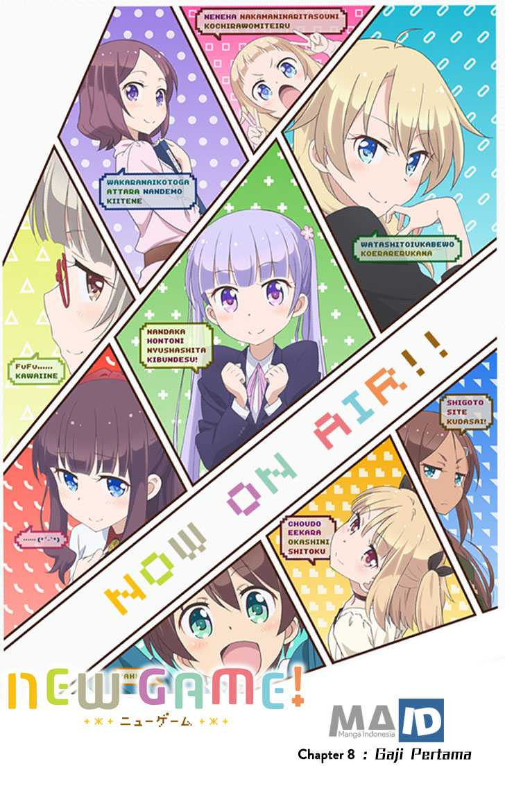 New Game! Chapter 8