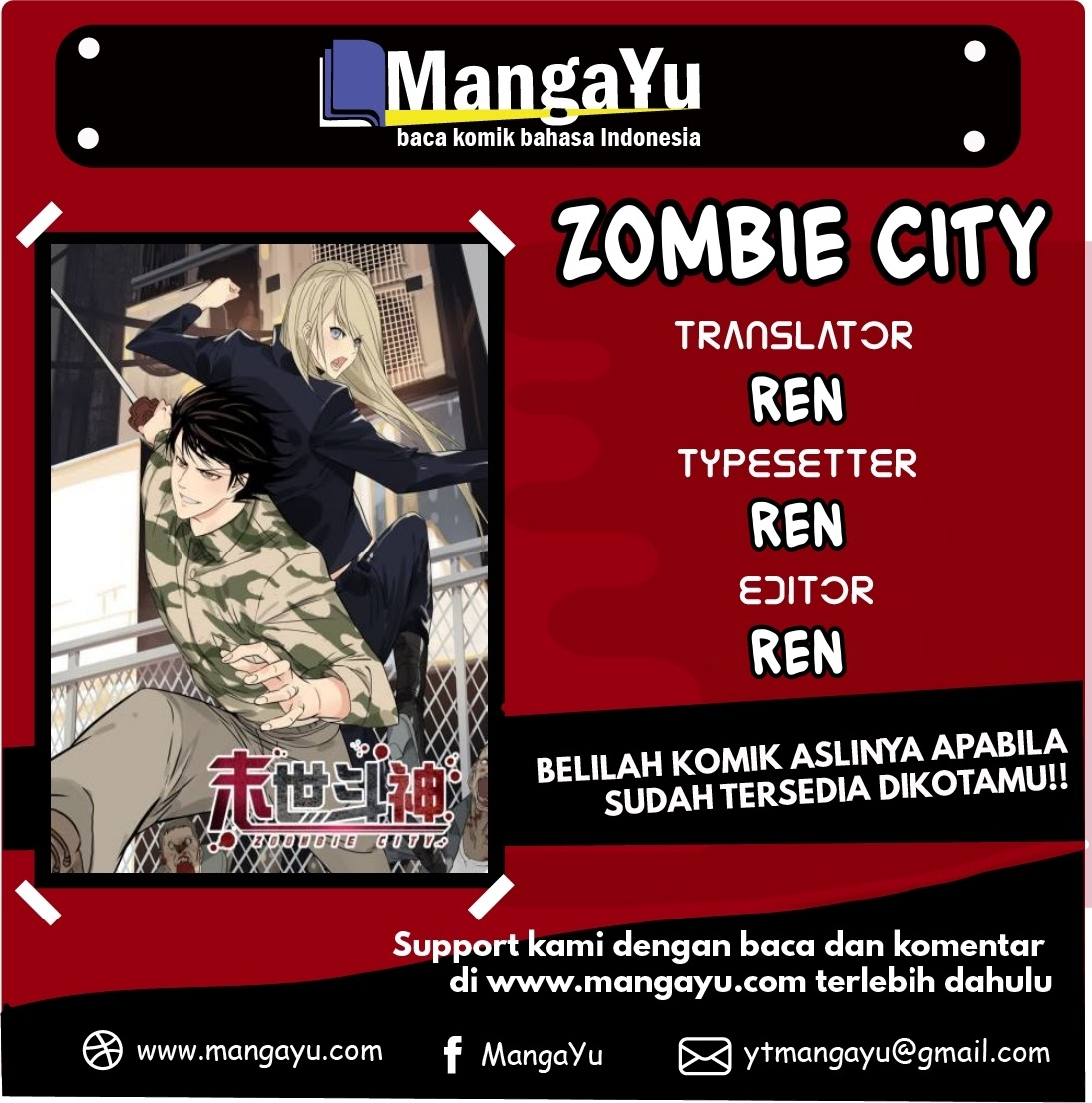 Zombie City Chapter 11