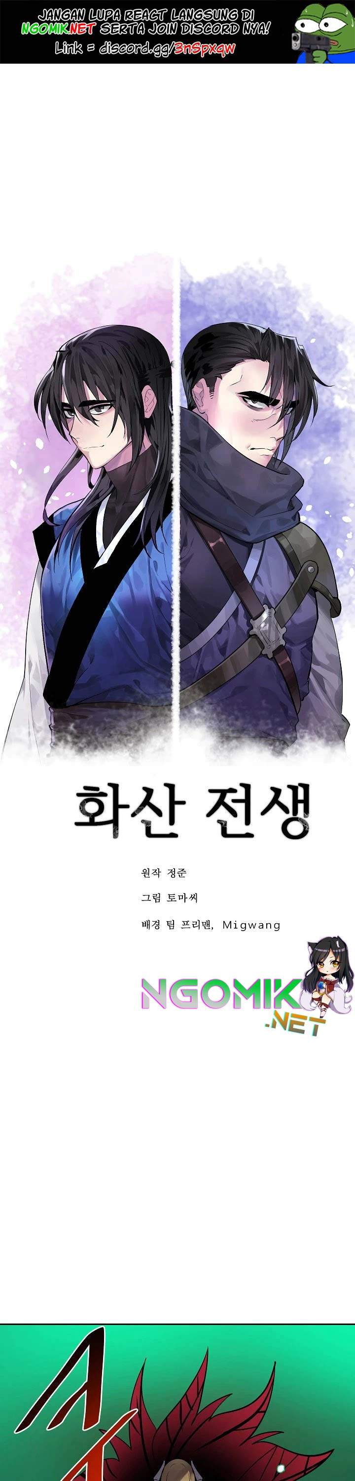 Volcanic Age Chapter 148