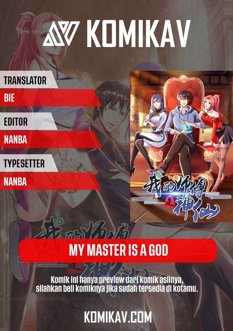 My Master Is A God Chapter 25