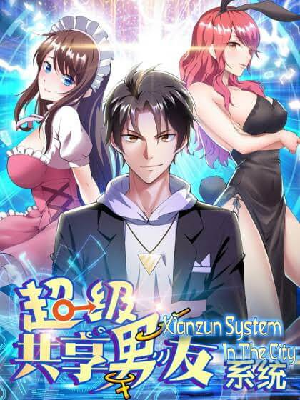 Xianzun System in the City Chapter 52