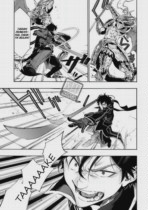 Spoiler Manga The New Gate 3