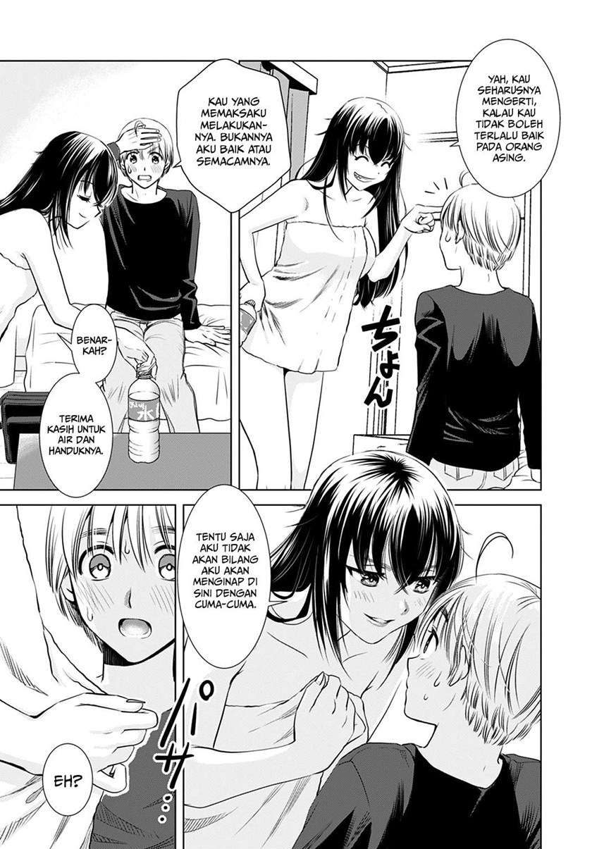 Onee-san is Invading!? Chapter 1