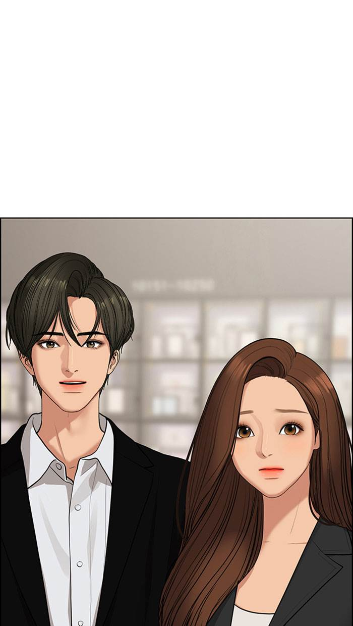 The Secret of Angel Chapter 178