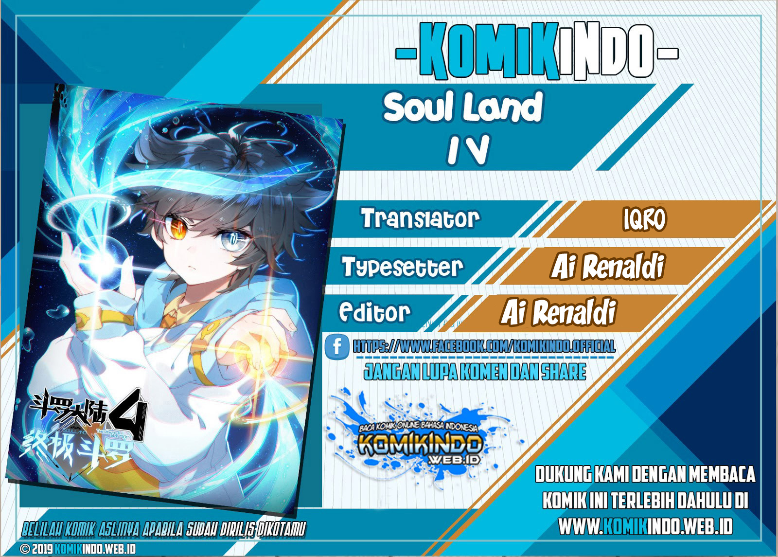 Soul Land IV – The Ultimate Combats Chapter 71