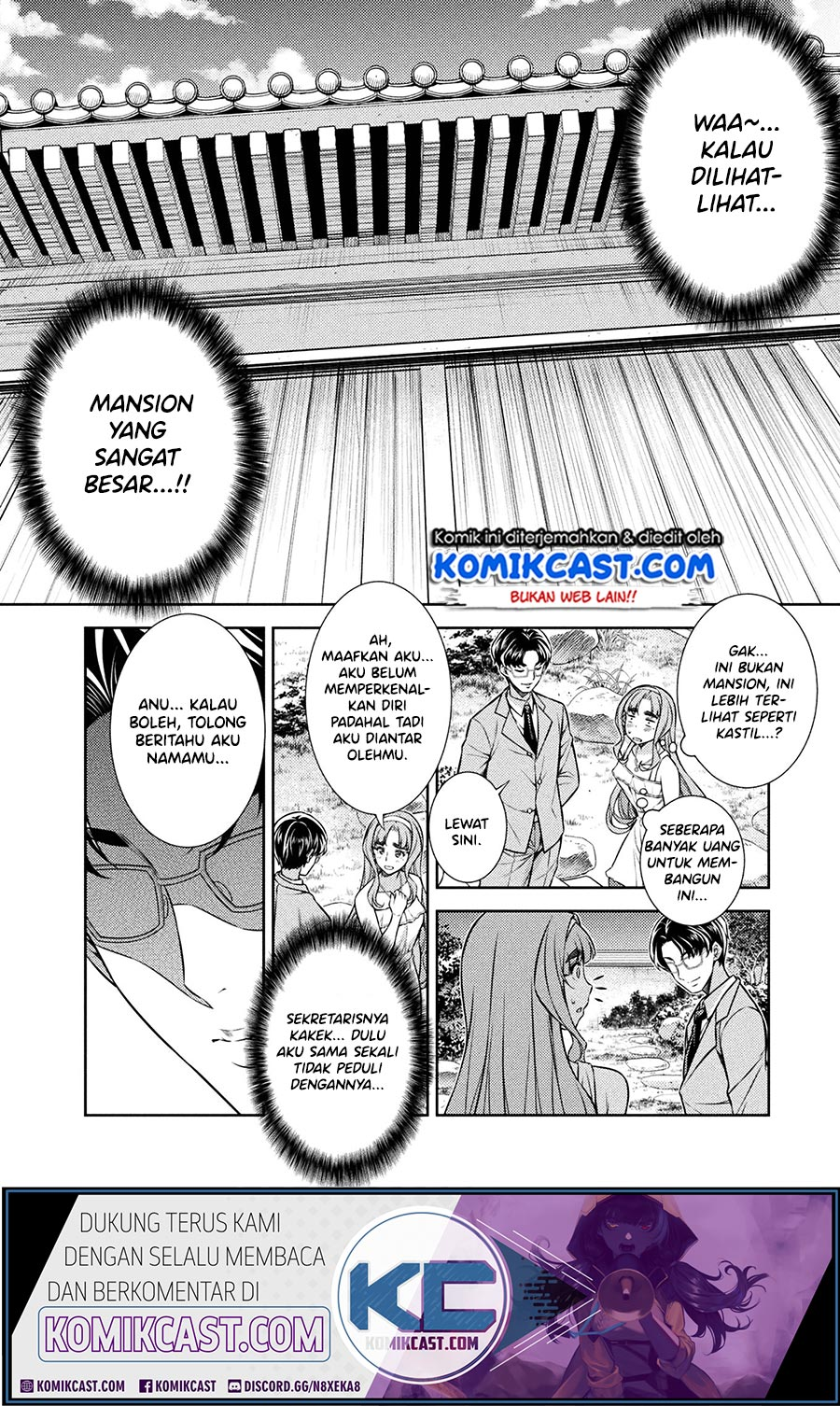 Silver Plan to Redo From JK Chapter 10
