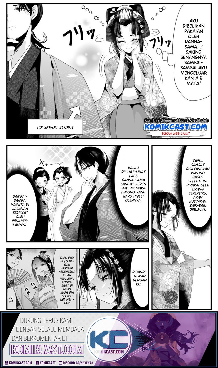 My New Wife Is Forcing Herself to Smile Chapter 23