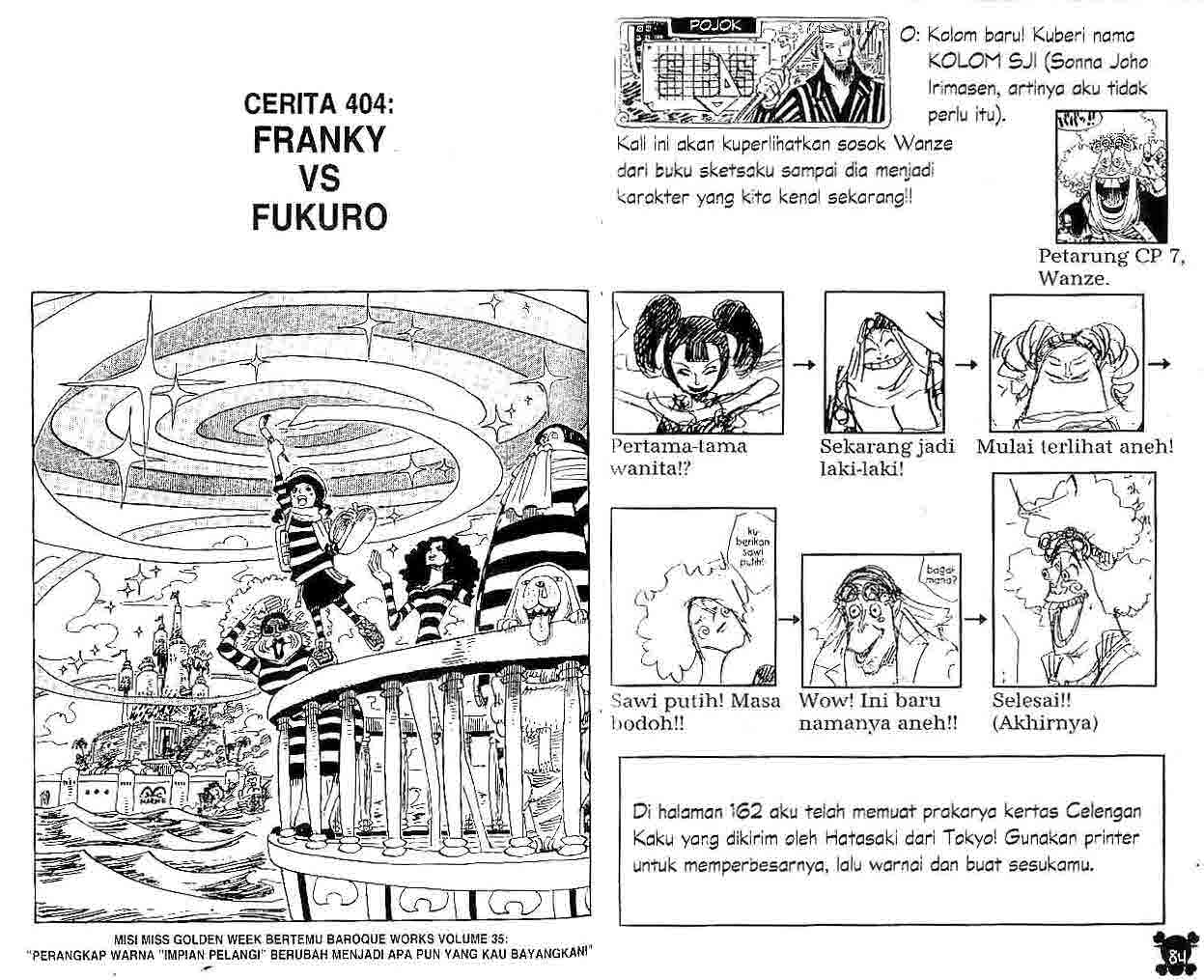 One Piece Chapter 404