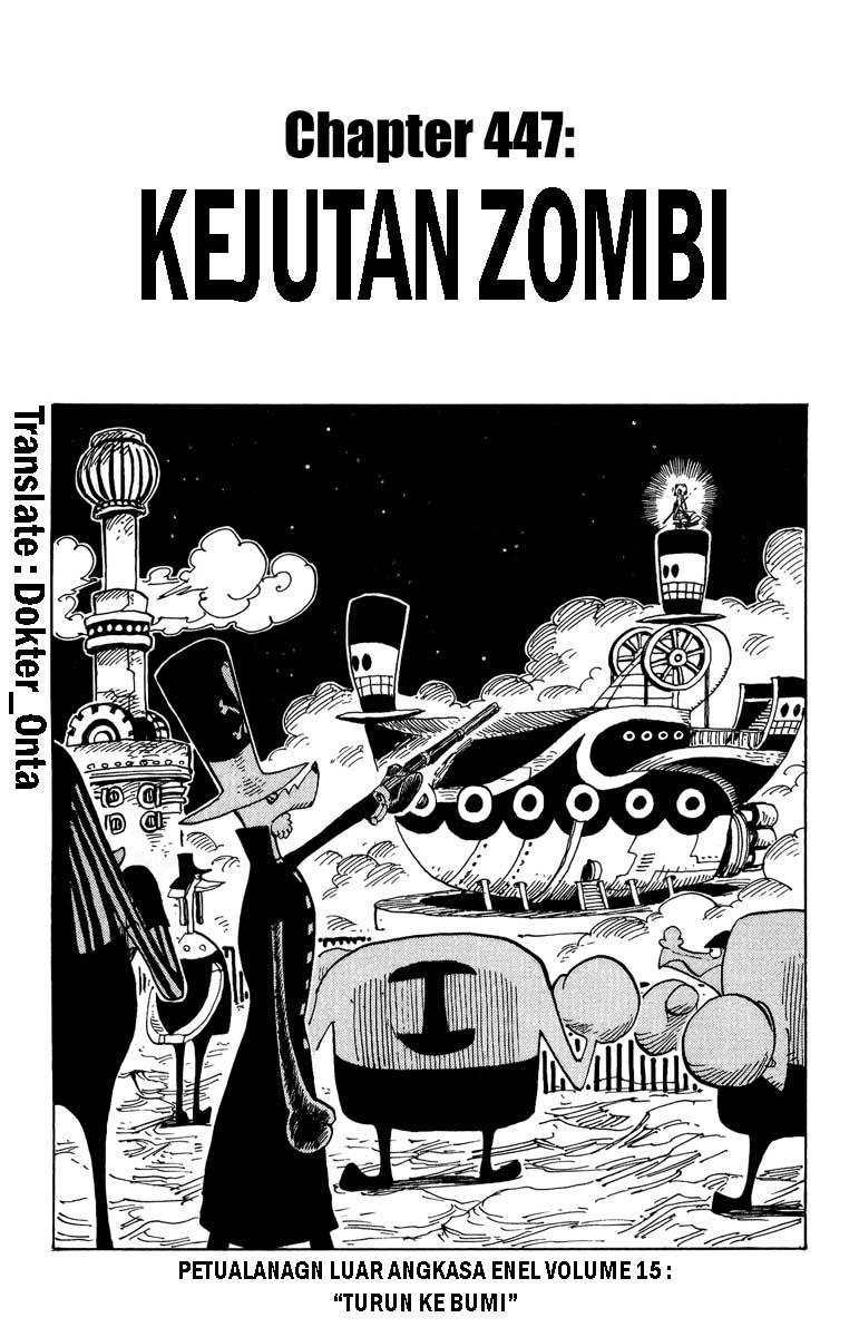 One Piece Chapter 447