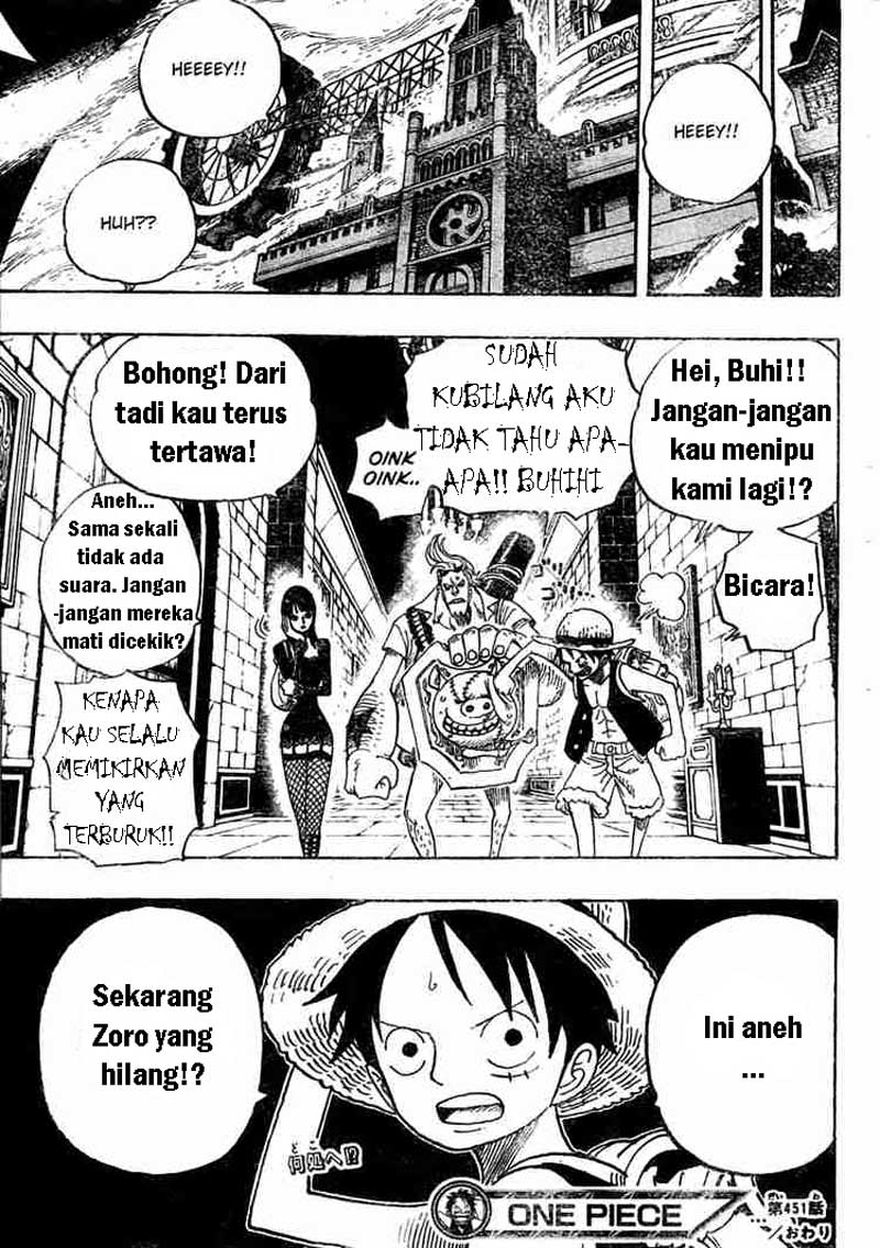 One Piece Chapter 451