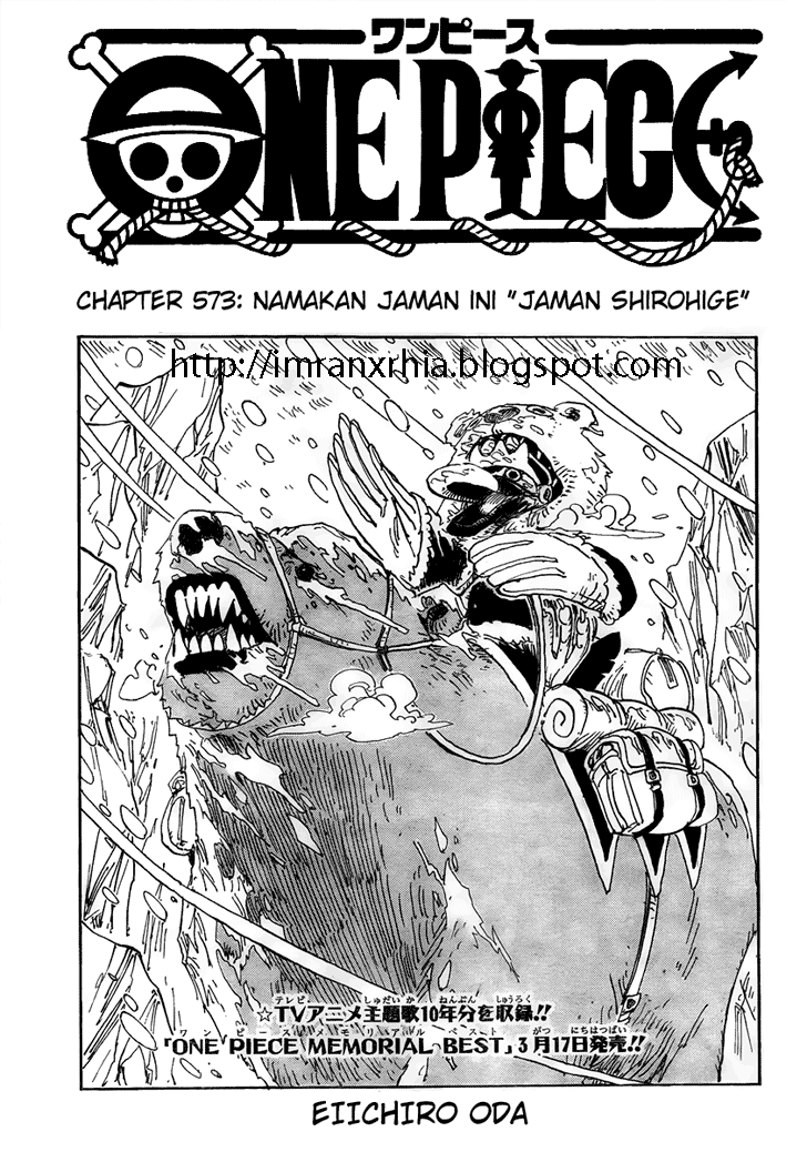 One Piece Chapter 573
