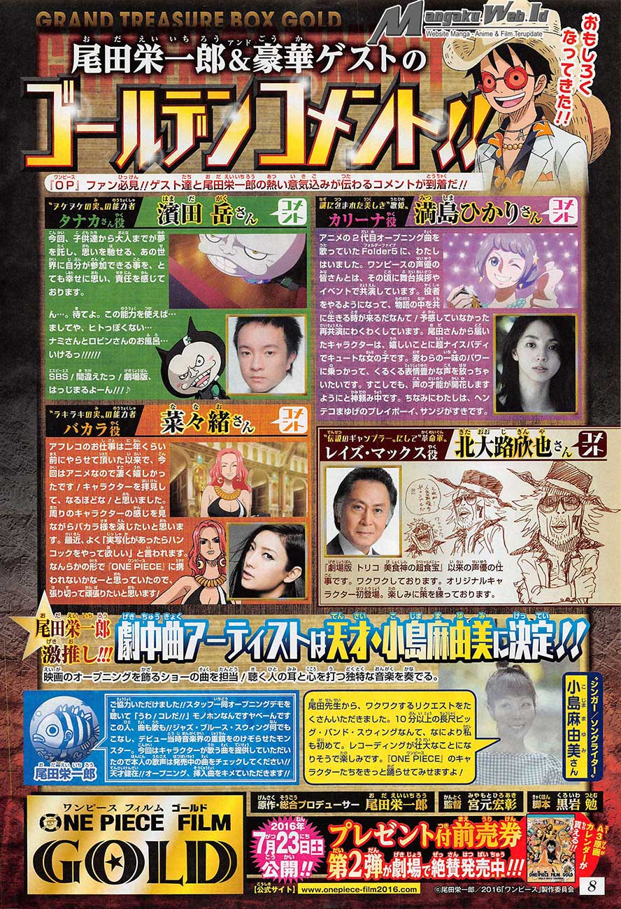 One Piece Chapter 821