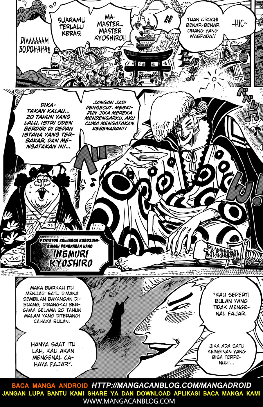 One Piece Chapter 919