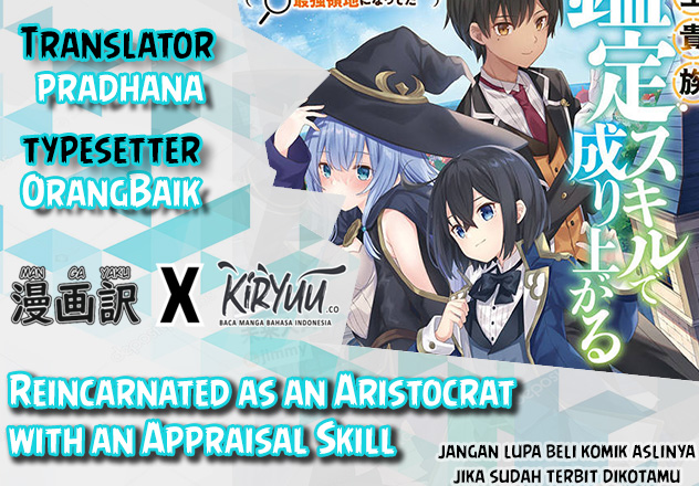 Reincarnated as an Aristocrat with an Appraisal Skill Chapter 2