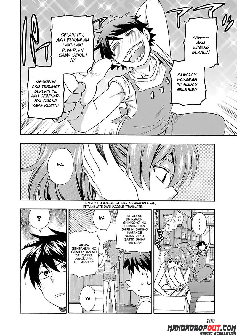I Love You! Chapter 08