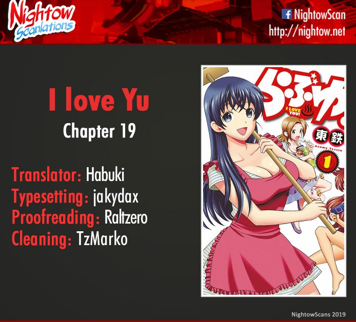 I Love You! Chapter 19