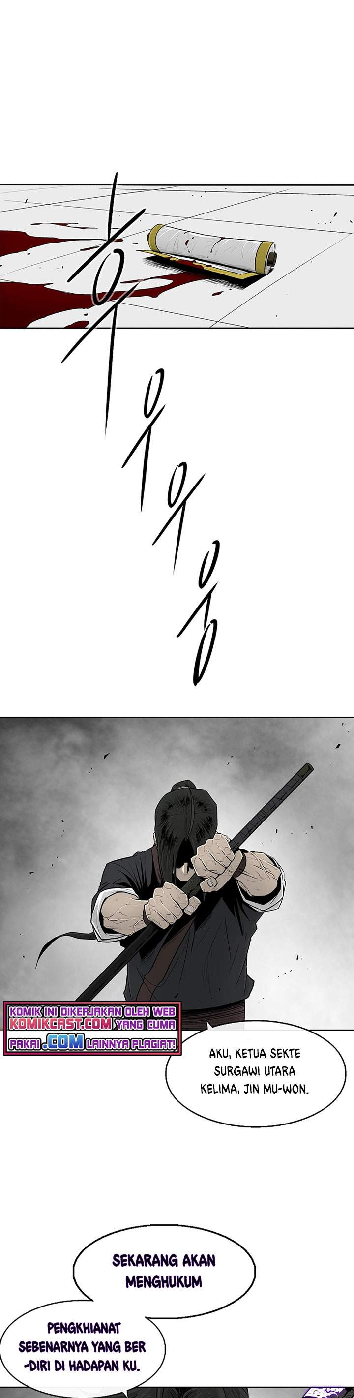 Legend of the Northern Blade Chapter 104