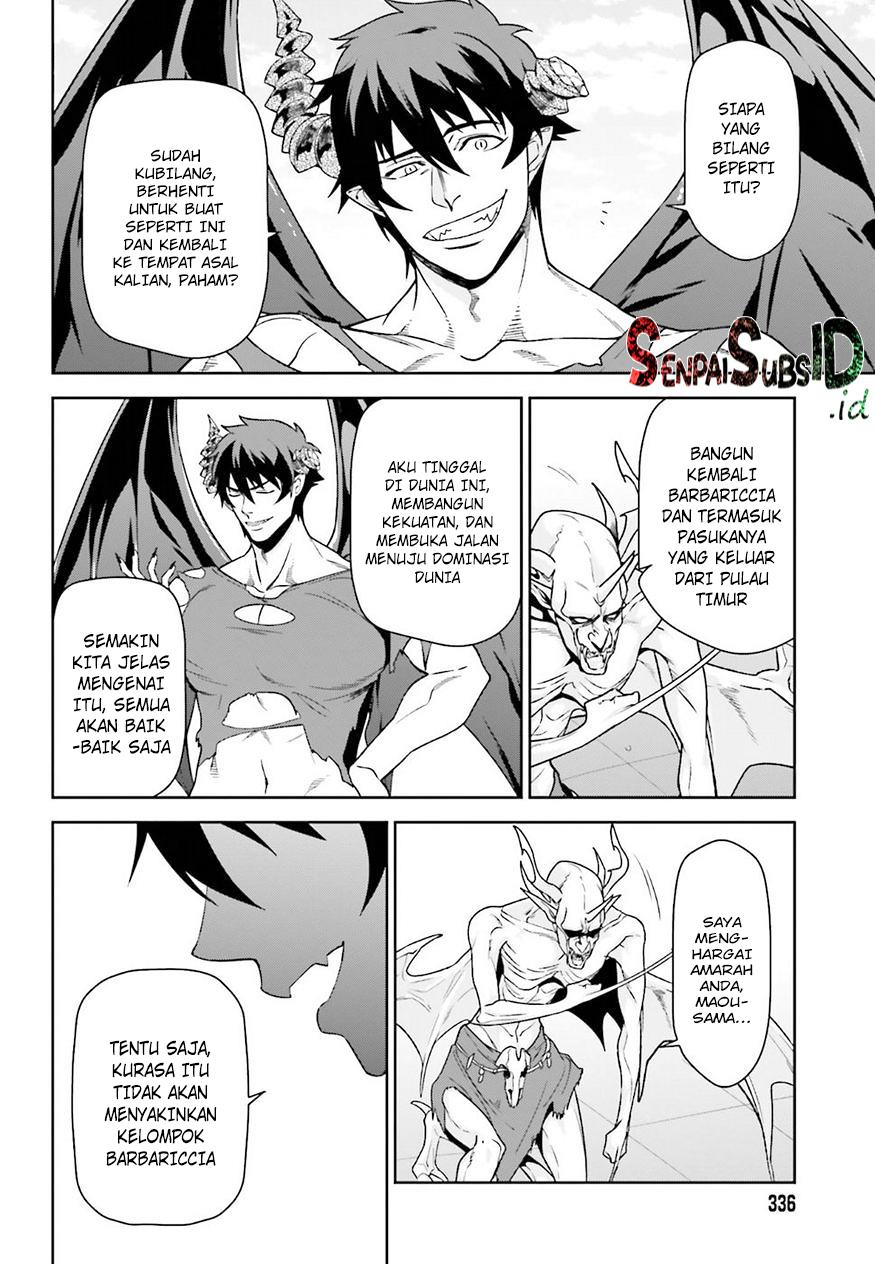 Hataraku Maou-sama! Chapter 69
