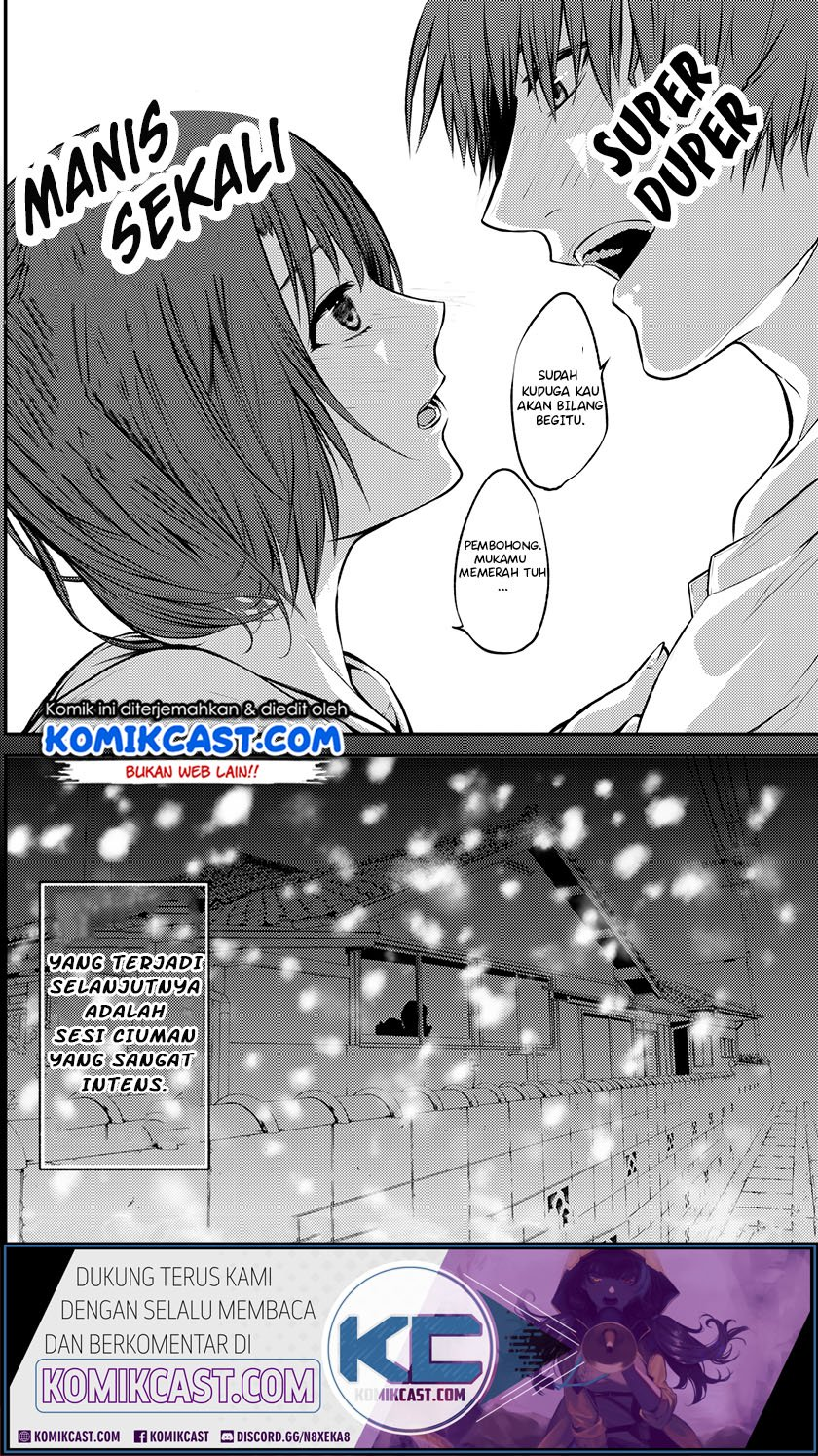 A Couple Whose Relationship Is Only Cold on the Outside Chapter 00