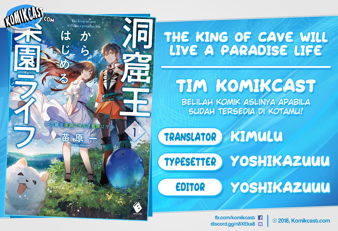 The King of Cave Will Live a Paradise Life Chapter 3.2