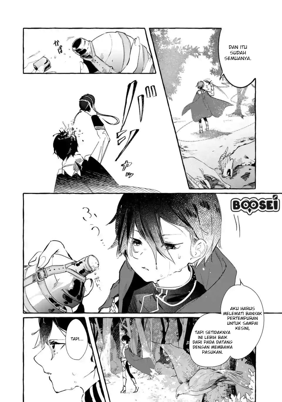Spoiler Manga Saikyou Mahoushi no Inton Keikaku: The Alternative 1