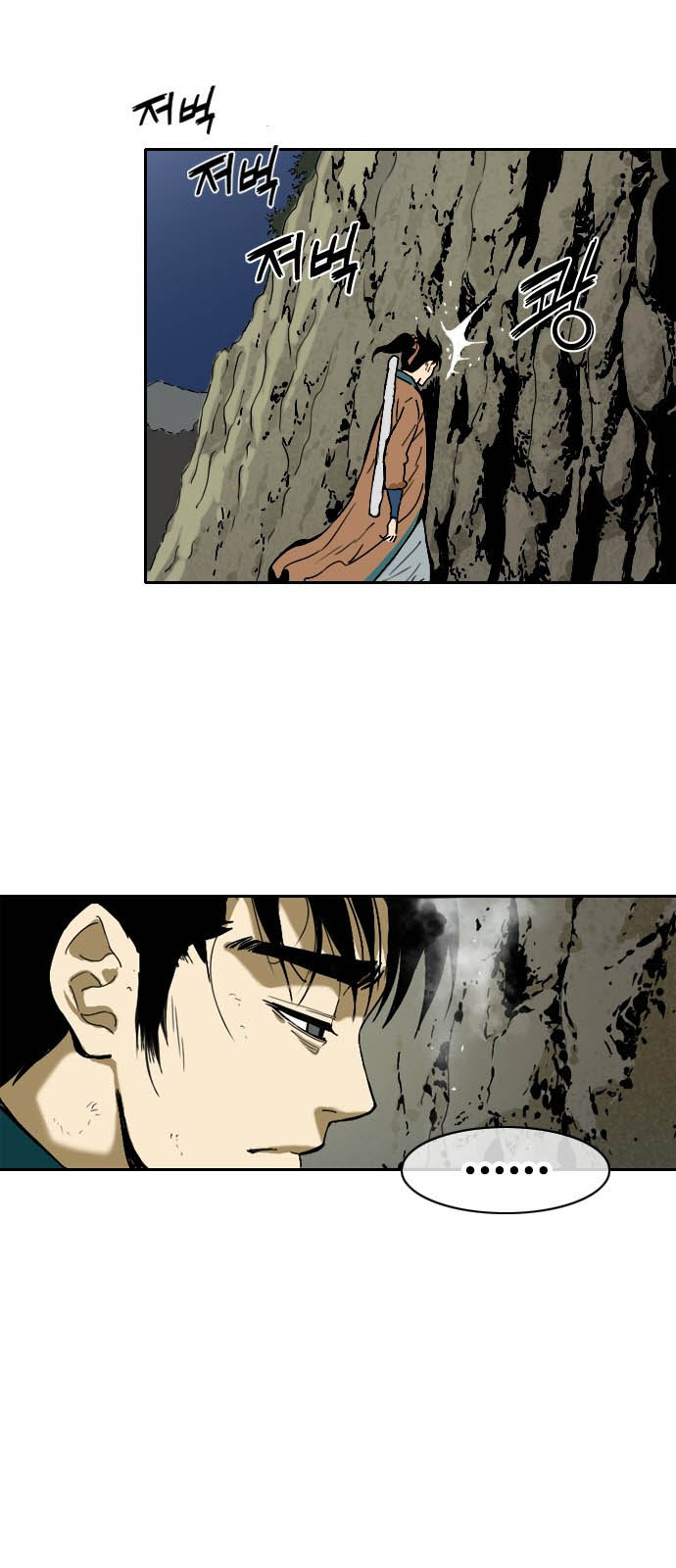 Spoiler Manhwa The Strongest First Person In The World 4