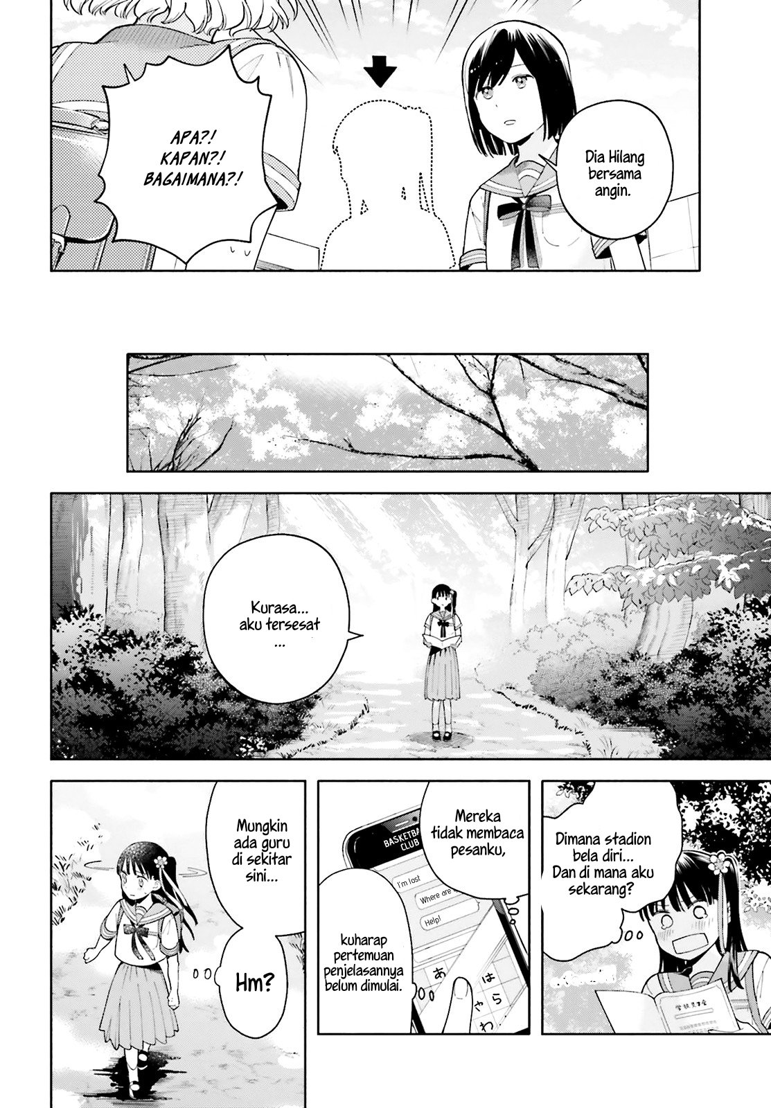 Spoiler Manga An Easy Introduction to Love Triangles: A Study Guide 3
