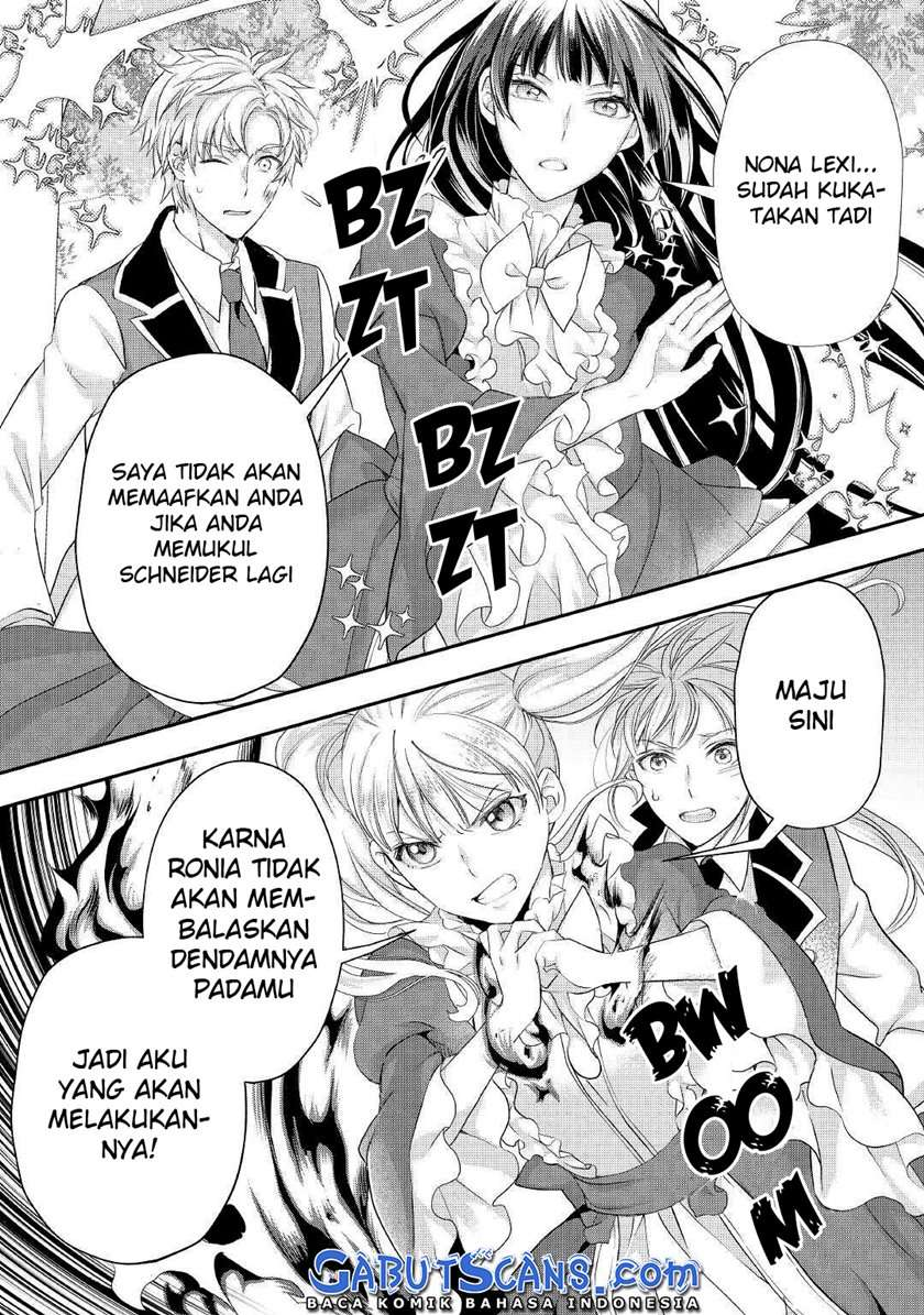Milady Just Wants to Relax Chapter 19