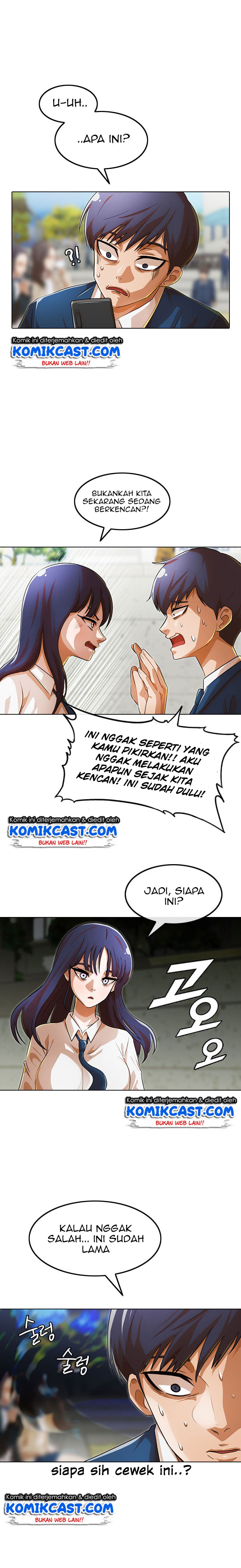 The Girl from Random Chatting! Chapter 121