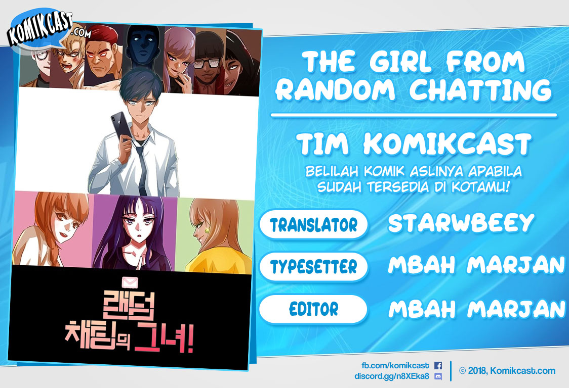 The Girl from Random Chatting! Chapter 123