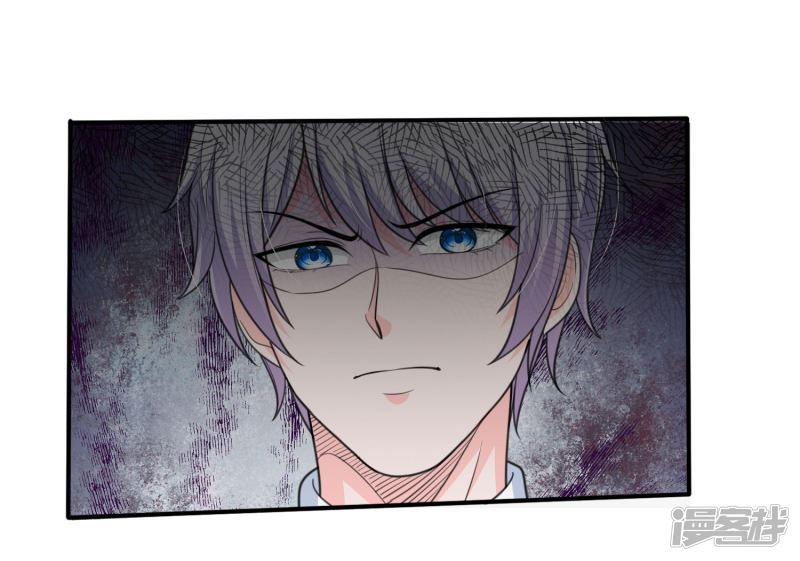 The Top Abandoned Young Chapter 47