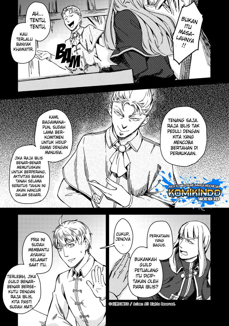 Retired Heroes Chapter 08