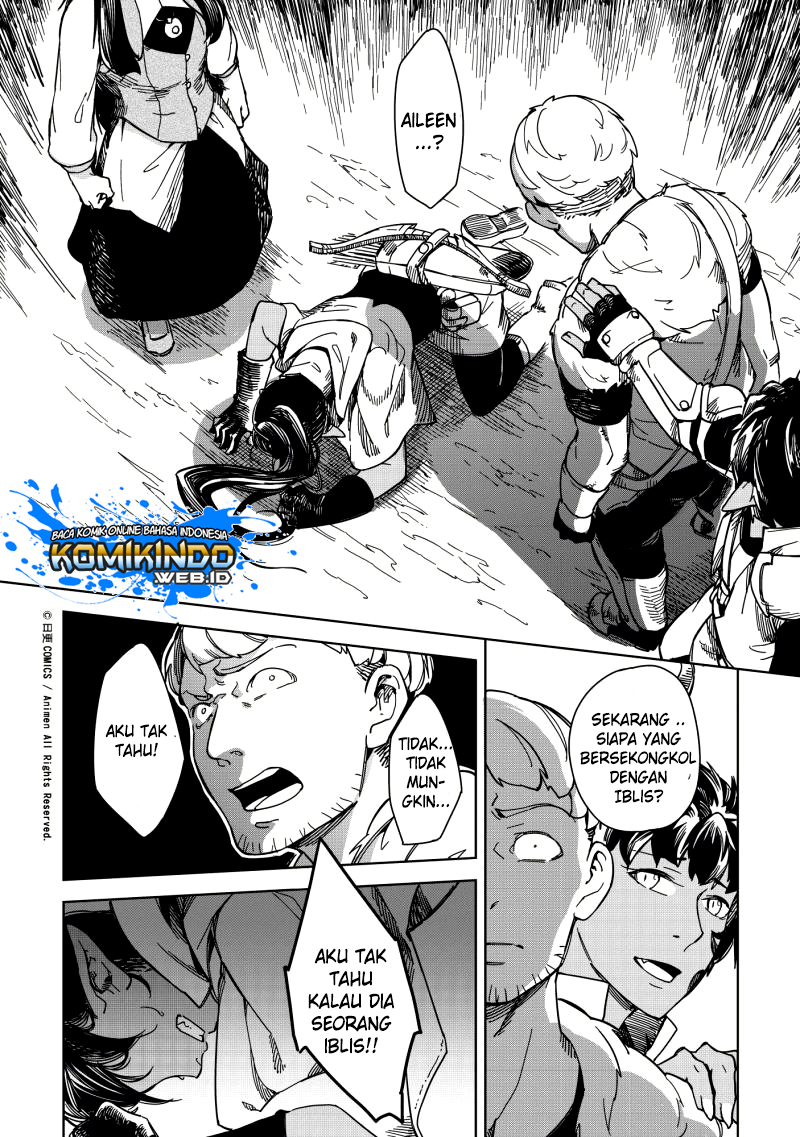 Retired Heroes Chapter 09
