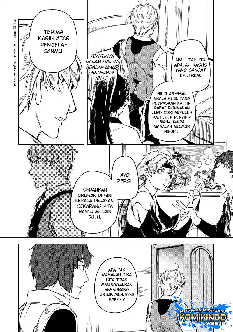 Retired Heroes Chapter 17