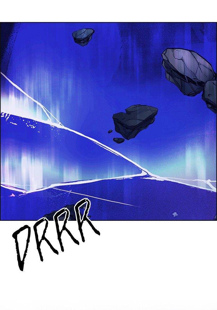 DICE Chapter 320