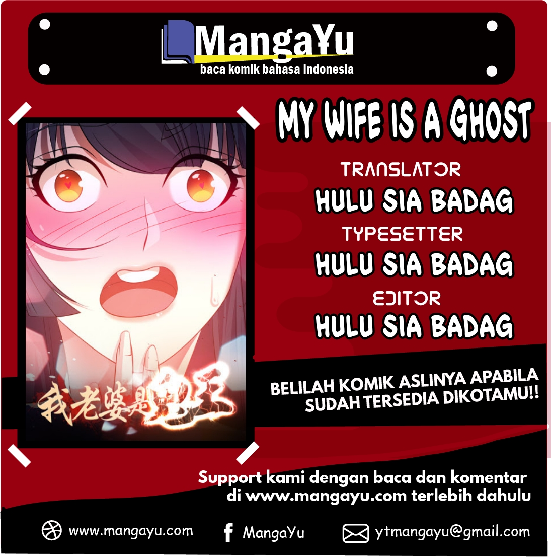 My Wife is a Ghost Chapter 11