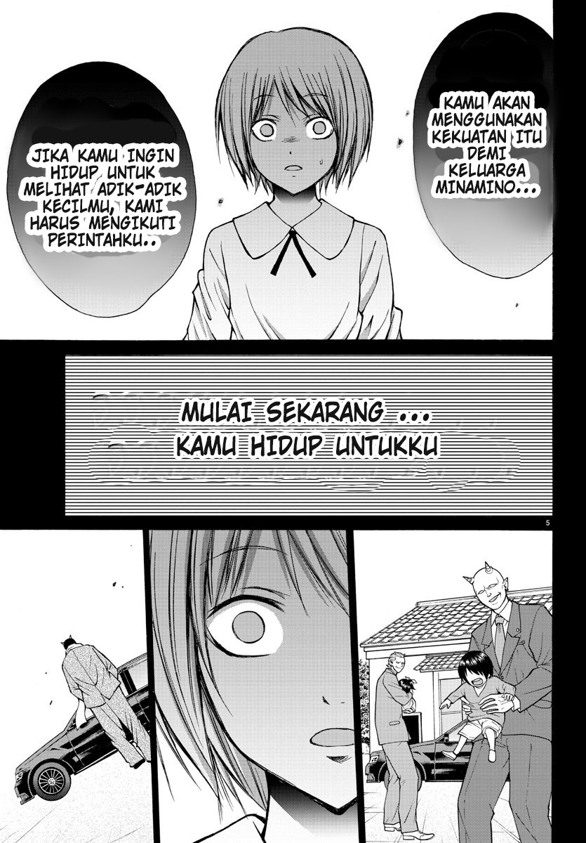Lovecome Like A Demon Chapter 28