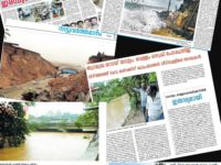 20 Questions To LDF Government: Does It Want To Turn Vizhinjam Into A Nandigram And Commit Harakiri?