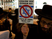 Israel's Welcome Now Reserved Only For Jews Who Back Netanyahu