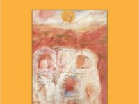 """A response To """"Gate Of The Sun"""" By Elias Khoury"""