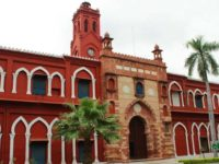 To The Students Fraternity of AMU