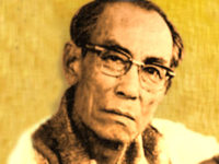 The Unique Musical Creations of Kumar Sachin Dev Burman and Their Roots in the Reeds and Soil of Bengal- Part I