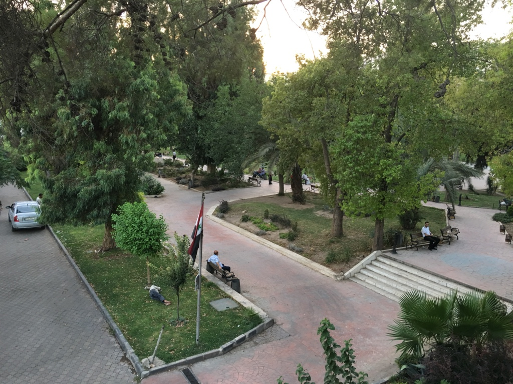 Green spaces of Damascus