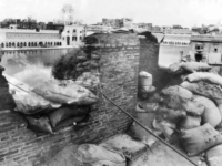 Bhindranwale To Bal Thackrey: Indian State Exposes Its HypocrisyIn Dealing With Two Extremes