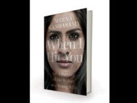 """""""When I Hit You: Or, A Portrait of the Writer As A Young Wife"""": Moving Beyond Data To Tackle Domestic Violence"""