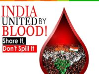 """Divided by barriers, United by blood'': India Can Be United By Blood!"