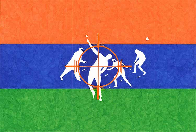This flag titled The sang-bazan (stone pelters) of Kashmir is #11 in the seriesJatiIndia: Flags of Atrocities Caste, Present and Future.