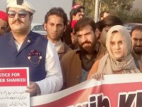 Extrajudicial Murder Of Pashtun Exposes State Brutality In Pakistan